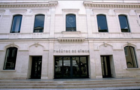 театр Нима